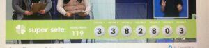resultado Super Sete 119